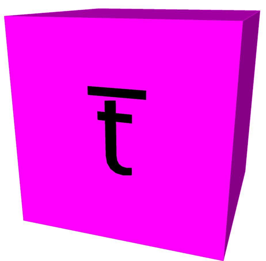 top-anti-quark.png